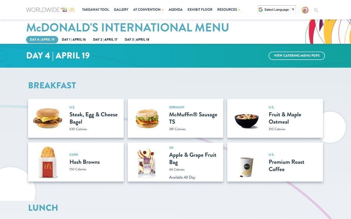 McDonald's website international menu page